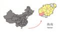 Location of Ledong within Hainan (China).png