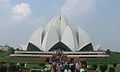 Lotus Temple - Delhi, various views (12).JPG