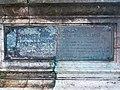 Lyon 2e - Quai Maréchal Joffre - Pile du pont d'Ainay - Plaque.jpg
