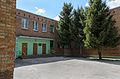 Lyubotyn pre-school №1, Kindergarten Yalynka (01).jpg