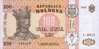 Moldovan leu - Image: MD 100 lei av
