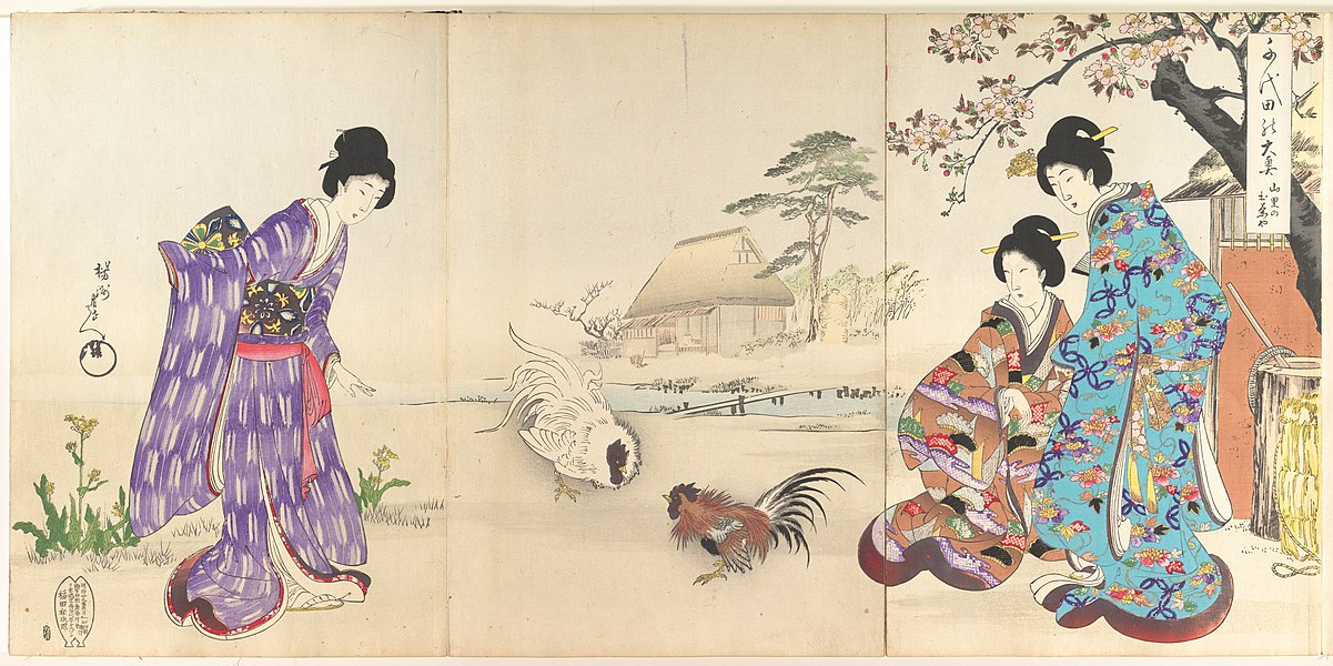 toyohara chikanobu - image 6