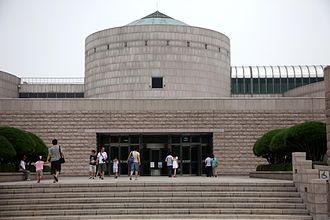 National Museum of Modern and Contemporary Art - Gwacheon main branch.
