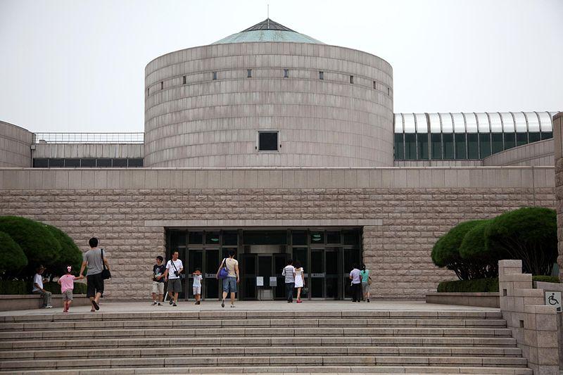 MMCA (Gwacheon – Corea del Sur)