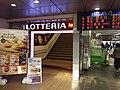 MT-Kanayama-Lotteria.jpg