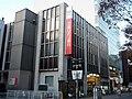 MUFG Bank Fuchu Branch & Fuchu-Ekimae Branch.jpg