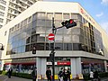 MUFG Bank Higashi-Nakano Branch.jpg