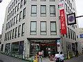MUFG Bank Kamata Branch & Kamata-Ekimae Branch & Haneda Branch.jpg