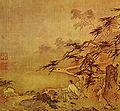 Ma Lin Painting.jpg