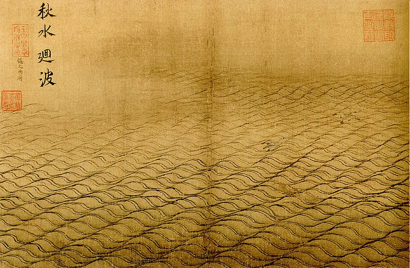 File:Ma Yuan - Water Album - The Waving Surface of the Autumn Flood.jpg