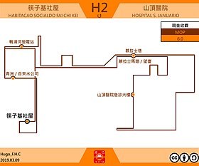 Macau bus route H2.jpg