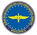 Macedonian Aviation Brigade emblem.jpg