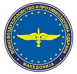 251px-Macedonian_Aviation_Brigade_emblem