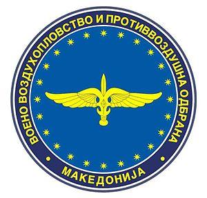 Macedonian Air Force - Image: Macedonian Aviation Brigade emblem