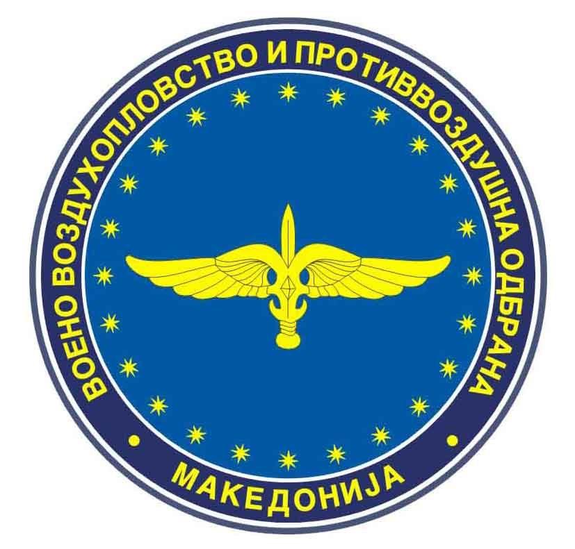 Macedonian Aviation Brigade emblem