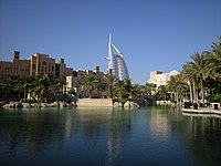 Madinat Jumeirah, Dubai (4129376800).jpg