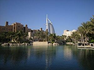 Burj Al Arab Wikipedia La Enciclopedia Libre