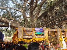 List of significant religious sites - Wikipedia, the free encyclopedia
