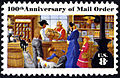 Mail Order Business 8c 1972 issue U.S. stamp.jpg