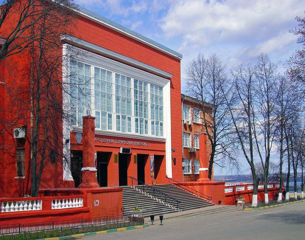 Image result for images for Nizhny Novgorod State Technical University: