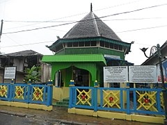 Tomb of mufti in Indonesia