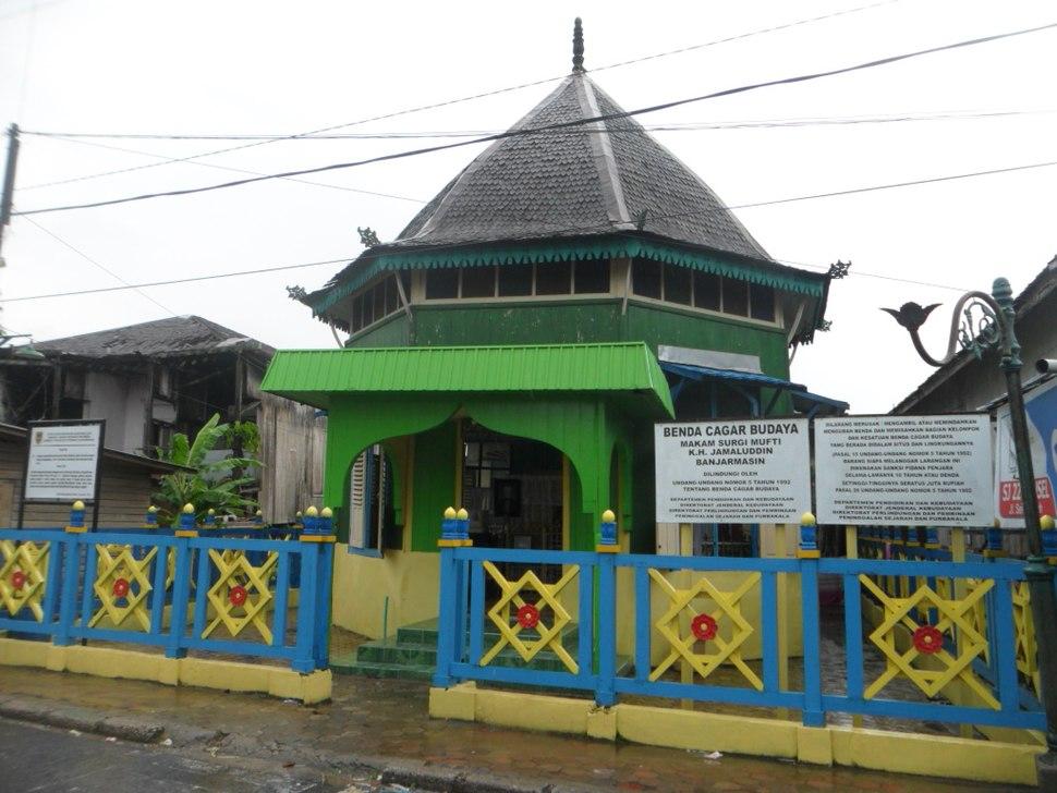 Makam Surgi Mufti (2)