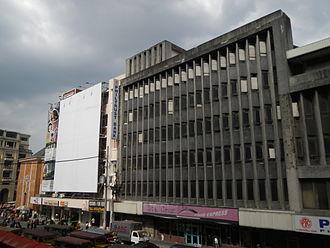 Philtrust Bank - Facade, Santa Cruz, Manila building