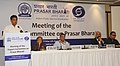 Manish Tewari delivering the key note address at the opening session of the 1st meeting of the Expert Committee on Prasar Bharati, in New Delhi. The Advisor to PM on Public Information Infrastructure & Innovations.jpg