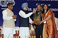 Manmohan Singh presented the National Awards to the Micro, Small & Medium Enterprises, for their outstanding entrepreneurship, at a function, in New Delhi. The Minister of State (Independent Charge) for Micro (2).jpg