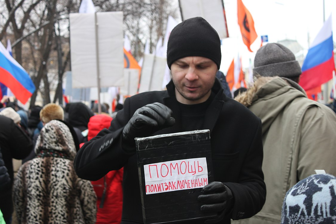 March in memory of Boris Nemtsov in Moscow (2019-02-24) 107.jpg