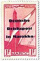 Marokkoreichspost.jpg