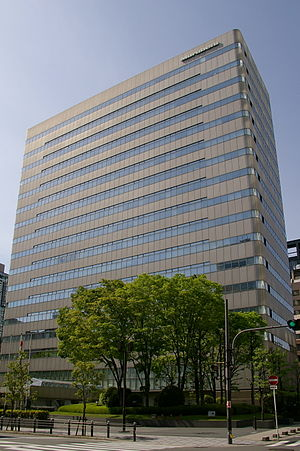 Marubeni - Osaka Office in Hommachi, Chuo-ku, Osaka, Japan