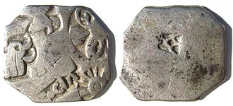 Rupee - Silver coin of the Maurya Empire, known as rūpyarūpa, with symbols of wheel and elephant. 3rd century BC.