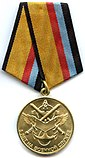 Medal 5 Years of Military Service.jpg