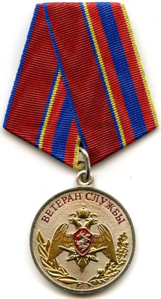 Awards of the National Guard of the Russian Federation - Image: Medal Veteran of Service National Guard