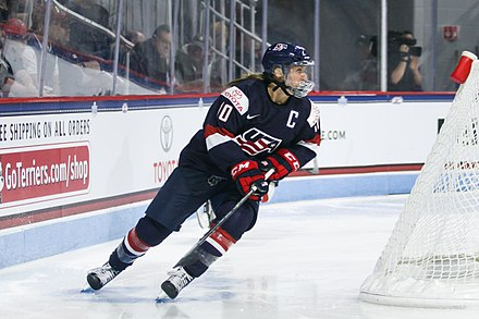 Photograph of Meghan Duggan, captain of the USA Women's National Hockey team at IIHF World Championships in 2017. MeghanDuggan.jpg