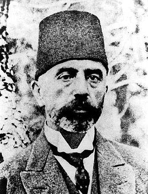 Mehmet Akif Ersoy - Image: Mehmet Akif