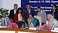 Meira Kumar launching the e-complaint module for e-registration and e-status through internet and short message service (SMS) in the Oo CCD.jpg