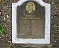 Memorial to Charles A. Callis - geograph.org.uk - 543188.jpg