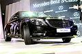 Mercedes-Benz S-Class Baku Premiere 4.JPG