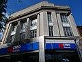 Metro Bank, Sutton High St, SUTTON , Surrey, Greater London (5) - Flickr - tonymonblat.jpg