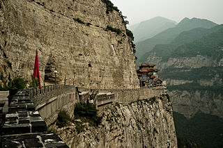 Mount Mian mountain (Shanxi Sheng, China)