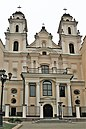 Miensk-Archikatedralny kaścioł Imia Najśviaciejšaj Panny Maryi-1.jpg