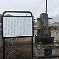 Mikami-Otokichi-Grave.jpg