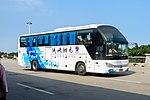 Min AZ9357 at ZSFZ Departures (20190511151836).jpg
