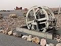 Mining Equipment - panoramio (1).jpg