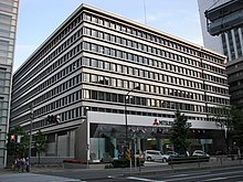 Mitsubishi Motors Headquaters.jpg