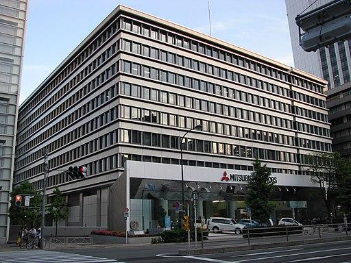 Mitsubishi Motors Headquaters