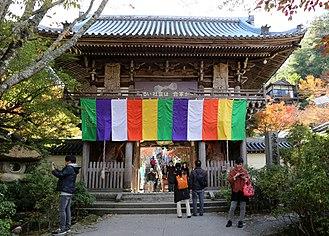 Daishō-in - Niōmon Gate