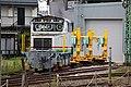 Miyauchi Station, Nagaoka 03.jpg